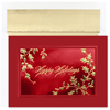 Burgundy Happy Holidays Holiday Cards